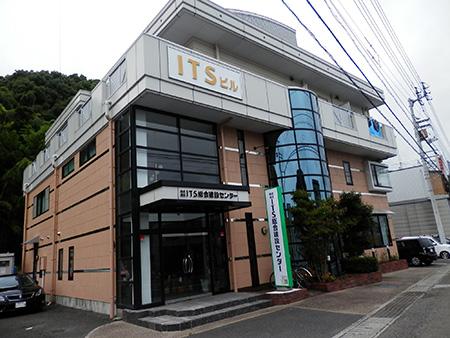 株式会社ITS総合建設センター