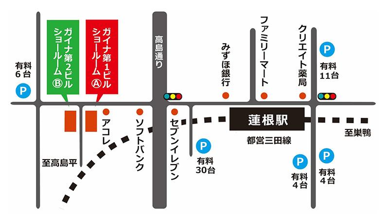日進産業ショールーム地図