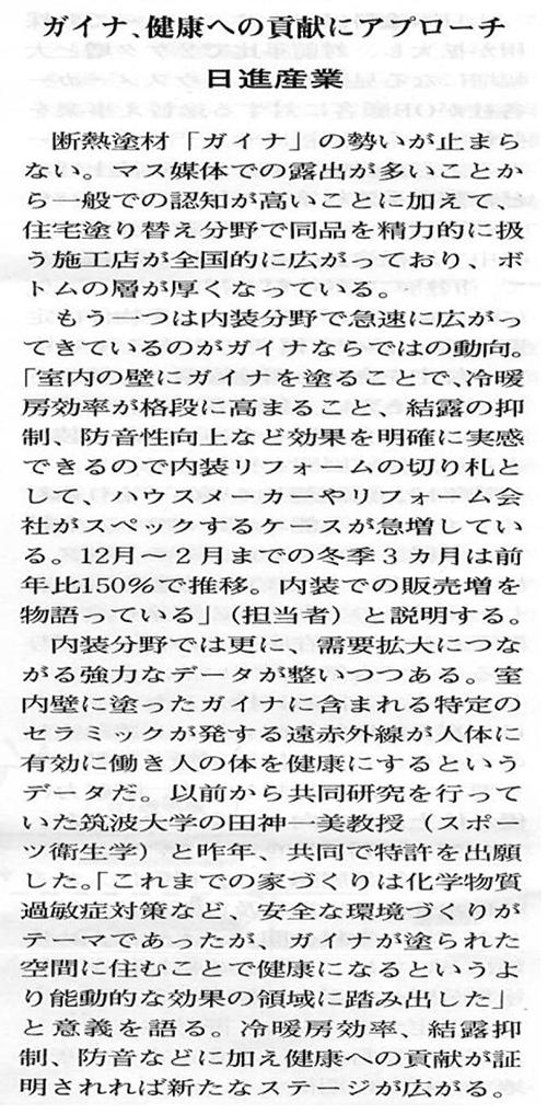 topics78_2